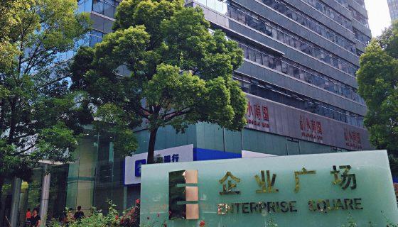 VAUTID Gebäude Außenansicht China
