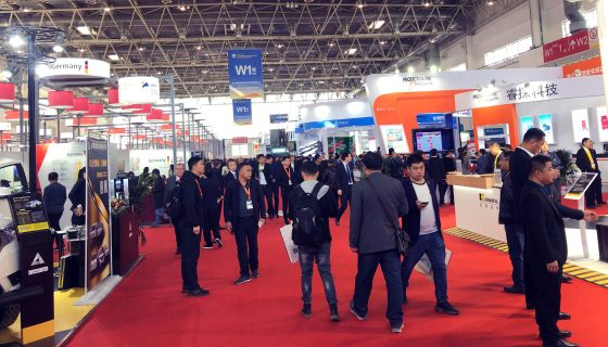 VAUTID auf der China Coal & Mining Expo 2019 (Besucher)